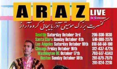 Azari Live Concert with Rahim Shahriari and Araz