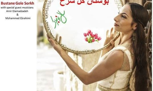 Nowruz 2017 Celebration: Boostan Gole sorkh