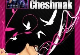 Mehrshad's Album Release Party