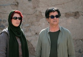 Jafar Panahi's ۳ Faces, SPECIAL PROMOTION