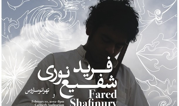 Fared Shafinury Live in Concert