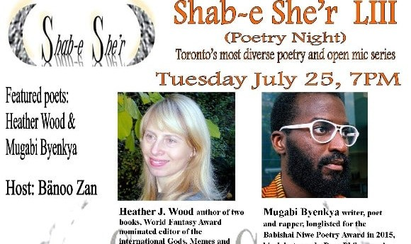 Shab-e She'r (Poetry Night) LIII: Poetry reading and open mic