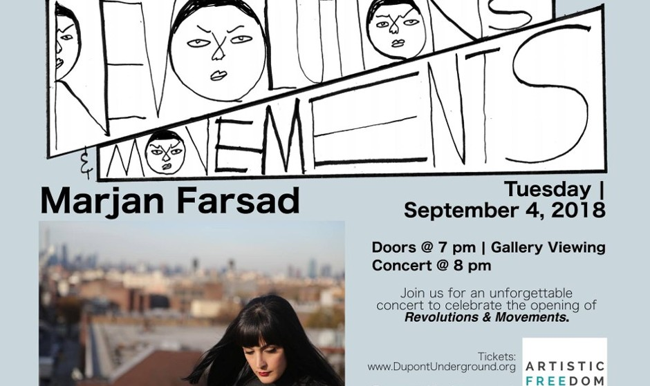 Marjan Farsad Concert and Video Projection at Dupont Underground