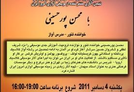Mohsen PourHoseini's Seminar: Vocal Music in Cotemporary Iran