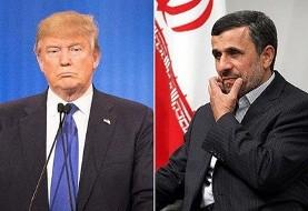 In a Diatribe against American Media, Ahmadinejad wishes Trump success ...