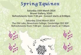 Spring Equinox: Norouz ۲۰۱۴ Iranian Folk and Classical Concert