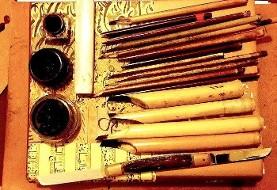 Course: Persian Calligraphy, Nasta'liq Script