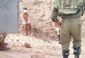اسرائیل شورای حقوق بشر سازمان ملل را تحریم کرد! در پی انتشار نام شرکتهای فعال در یهودینشینها