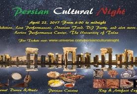 Persian Cultural Night