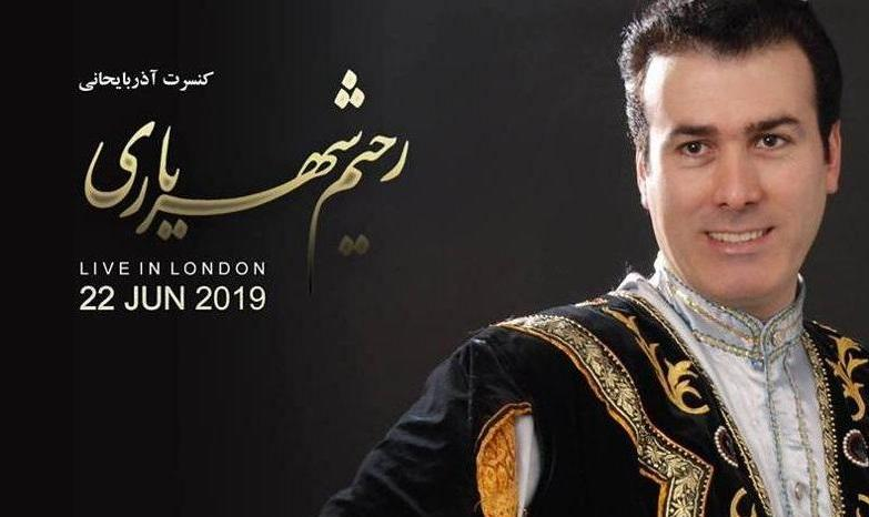 Rahim Shahryari Live in London (Azerbaijani Concert)