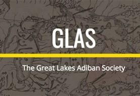 Great Lakes Adiban Workshop ۲۰۱۸: Iranian Literature