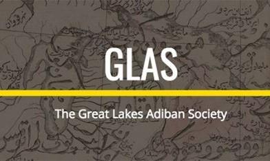 Great Lakes Adiban Workshop 2018: Iranian Literature