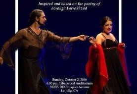 Shirin Majd & Shahrokh Moshkin Ghalam in