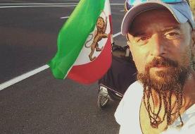 عفو بینالملل: تاجر ایرانی- اتریشی که با پرچم شیر و خورشید برای احیای پادشاهی به ایران رفت در ایران شکنجه شده