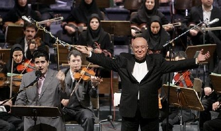 Concert by Iran's National Orchestra