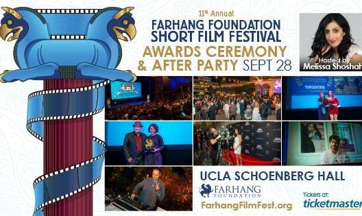Farhang Foundation Short Film Festival Award Ceremony and After Party