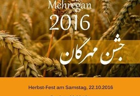 Mehregan ۲۰۱۶ in Dortmund