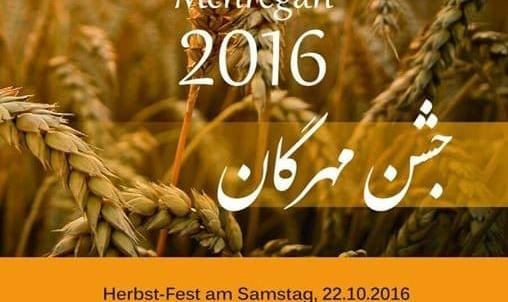 جشن مهرگان ایرانیان در دورتموند
