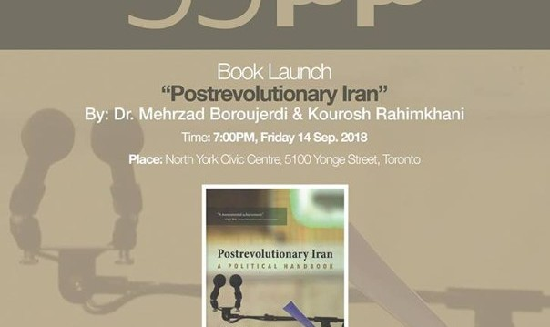 Iran after the Revolution, Book Introduction by Dr. Mehrzad Boroujerdi