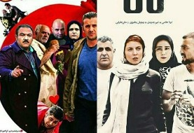 ۲ Iranian Films with ۱ Ticket: Special October Promotion -