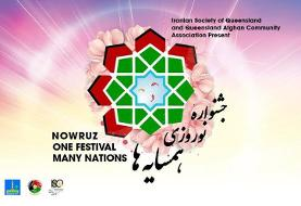 Nowruz Multicultural Festival: One Festival, Many Nations