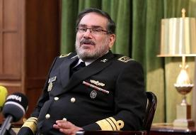 Advisor to Iranian Leader Implicitly Threatens Trump's Life for Assassination of Iranian General