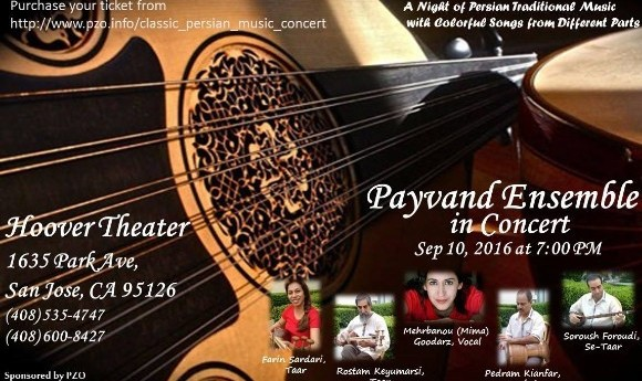 Payvand Ensemble in Concert