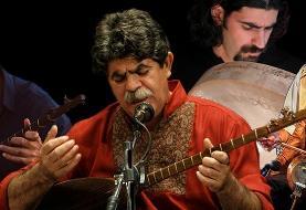 کنسرت موسیقی سنتی ایرانی علی اکبر مرادی