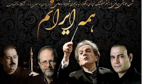 A Persian Night with Vancouver Opera Orchestra with Shardad Rohani, Alireza Ghorbani