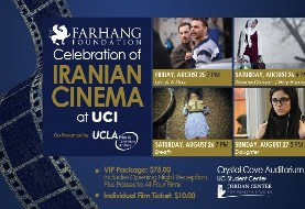 Celebration of Iranian Cinema at UCI