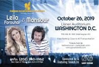 Leila Forouhar & Mansour Live in Concert