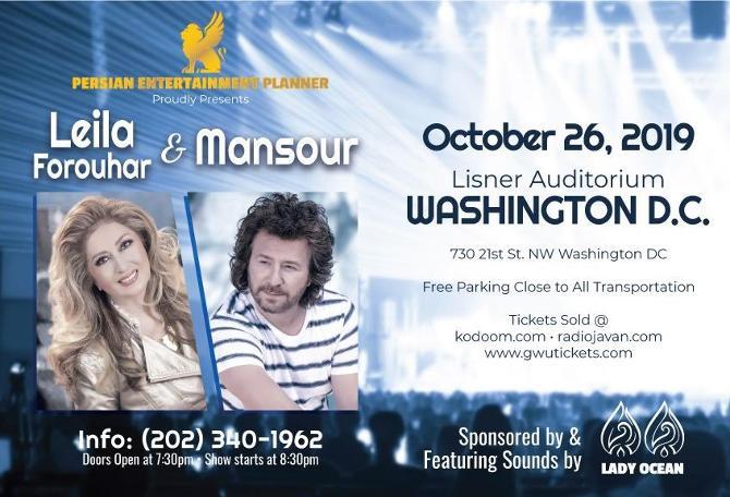 Mansour - Mansour Concert, Music, Pictures & Biography - Kodoom