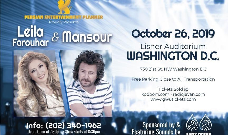WASHINGTON DC: Leila Forouhar & Mansour Live in Concert