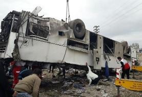 یک تصادف عجیب دیگر اتوبوسهای مسافربری: واژگونی اتوبوس توریستی اصفهان-شیراز با ۲۱ کشته و مصدوم/ حال 2 مسافر فرانسوی خوب است