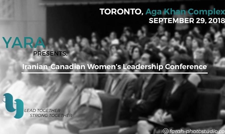 کنفرانس بانوان مدیر ایرانی کانادائی