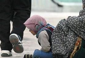 درخواست فرماندار تهران از شهروندان: تو را به خدا به گداها کمک نکنید