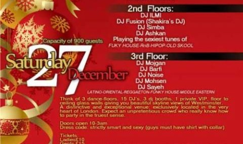 Teh Biggest Student Union Christmas Party