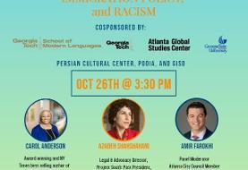 همراه با آزاده شهشهانی، کارول اندرسون و امیر فرخی: میزگرد حقوق مهاجرین و اقلیتها در تقابل با نژادپرستی
