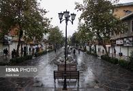 نم نم بارون تو خیابون خیس: قدم زدن در خیابانهای باران، غم و ...