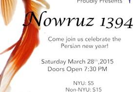 جشن نوروزی ۱۳۹۴ انجمن فرهنگی دانشجویان ایرانی دانشگاه نیویورک