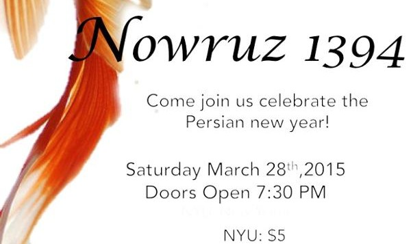 NYU Persian Cultural Society Nowruz 2015 Celebration