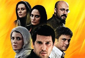 Persian Movie