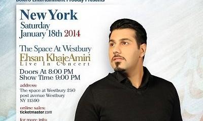 کنسرت احسان خواجه امیری در نیویورک
