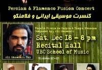 Persian & Flamenco Fusion Concert