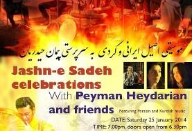 Jashn-e sadeh celebrations: Persian & Kurdish music by Peyman Heydarian and friends
