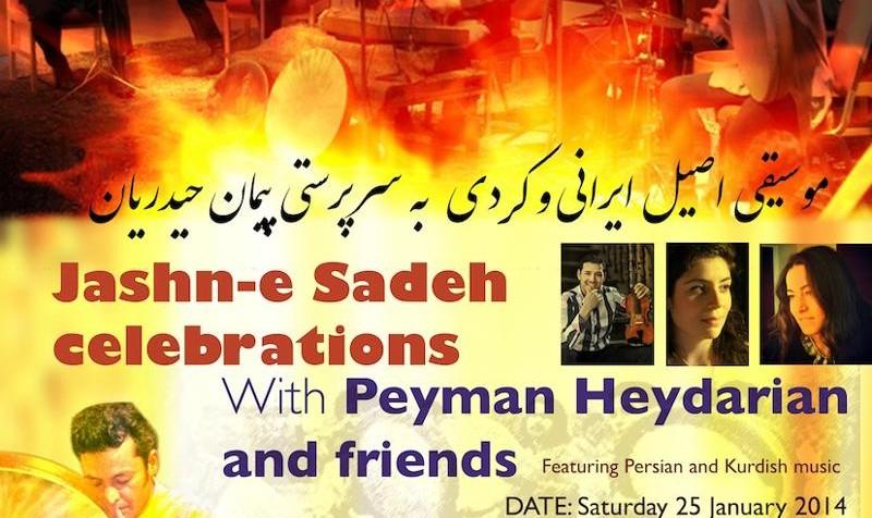 جشن سده: کنسرت موسیقی اصیل ایرانی و موسیقی مقامی کردی به سرپرستی پیمان حیدریان
