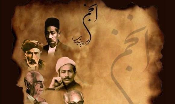 Golha (Flowers) Persian Music at The Society of Persian Arts and Literature