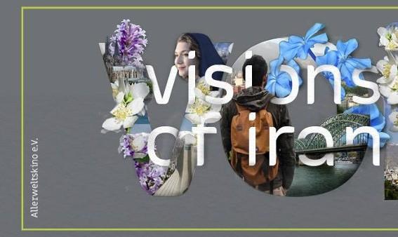 هفته فیلم ایرانی در کلن