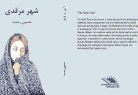 Book Launch:  'The Tomb Town' by Hossein Rahmat and 'Swamp' (novel) by Reza Agnami