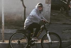 عکس: دوچرخه سواری مهناز افشار در هوای عالی تهران